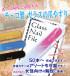 ガラスの爪やすり 【チェコ製】 Sサイズ限定 50本~!|女性向けノベルティ・販促|オリジナルグッズ製作|-2