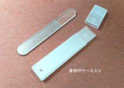 ガラスの「爪磨き」|女性向けノベルティならC2Labにおまかせ|オリジナル名入れ・印刷|おしゃれノベルティ|