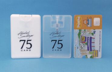 カード型アルコール除菌スプレー【日本製】|女性向けノベルティならC2Labにおまかせ|オリジナル名入れ・印刷|おしゃれノベルティ-2