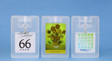 カード型除菌スプレー「高濃度アルコール」タイプ【日本製】 女性向けノベルティ・販促 オリジナルグッズ製作 -1